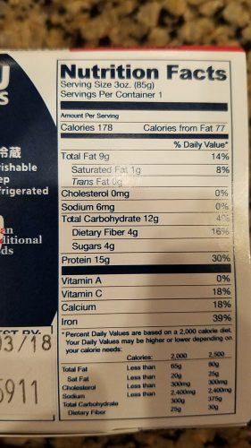 natto nutrition data