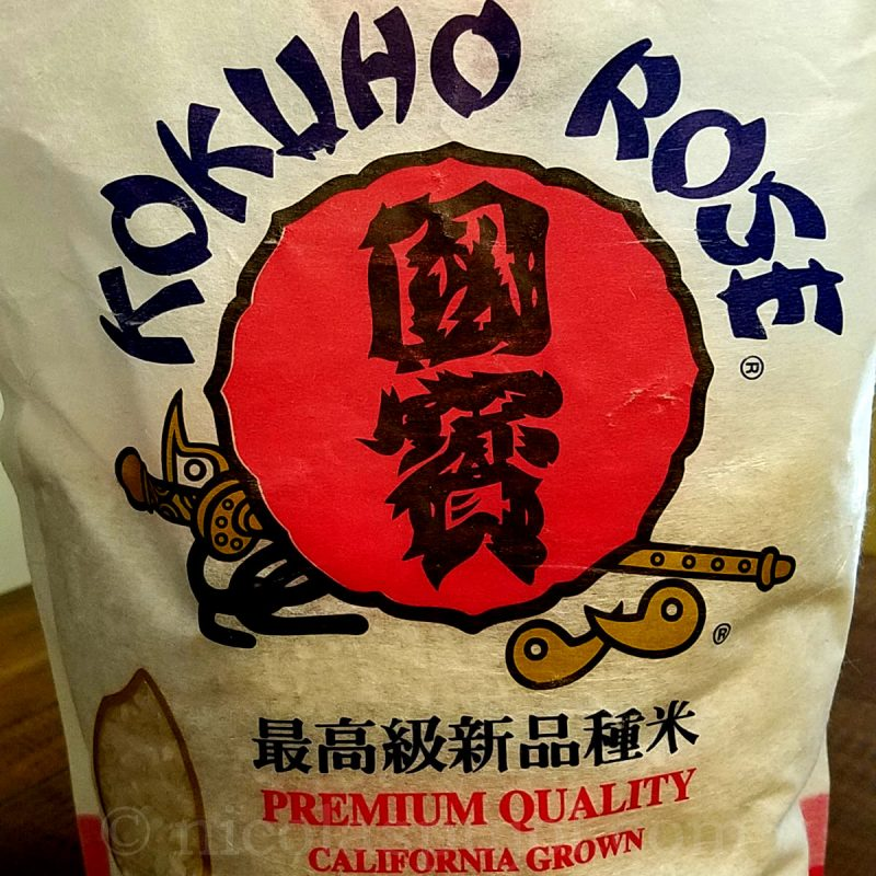 Kokuho Rose sushi rice